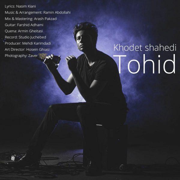 Tohid - Khodet Shahedi