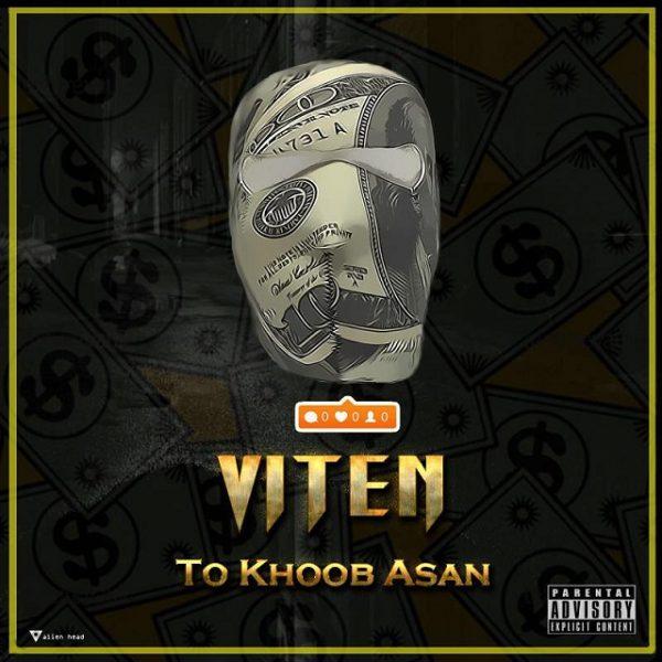 Viten - To Khoob Asan
