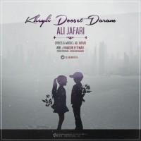 Ali-Jafari-Kheili-Dooset-Daram