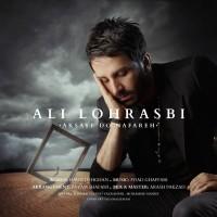 Ali-Lohrasbi-Aksaye-Do-Nafareh