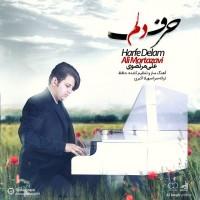 Ali-Mortazavi-Harfe-Delam