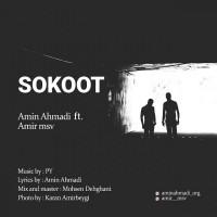 Amin-Ahmadi-Sokoot-Ft-Amir-MSV