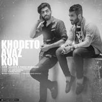 Amir-Kalhor-Faraz-Shahbazi-Khodeto-Avaz-Kon