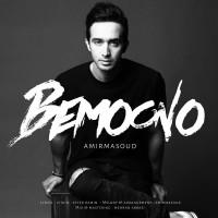 Amir-Masoud-Bemoono