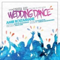 Amir-Rostamane-Torosh-Roo