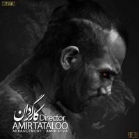 Amir-Tataloo-Kargardan