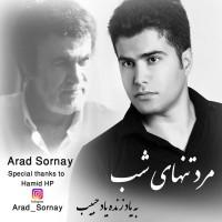 Arad-Sornay-Marde-Tanhaye-Shab