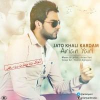 Arian-Yari-Jato-Khali-Kardam