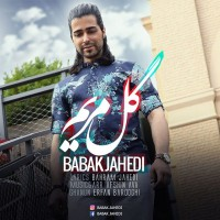 Babak-Jahedi-Gole-Maryam