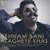 Behnam-Bani-Alagheye-Khas