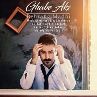 Behrang-Madhi-Ghabe-Aks