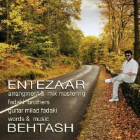 Behtash-Entezaar