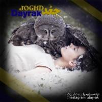 Dayrak-Joghd
