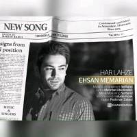 Ehsan-Memarian-Har-Lahze