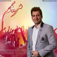 Ehsan-Nourian-Maryam