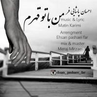 Ehsan-Pashaee-Far-Man-Bato-Ghahram