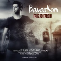 Farzad-Farzin-Bavar-Kon