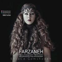 Farzaneh-Ehsase-Gomshodeh