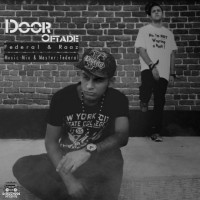 Federal-Door-Oftade-Ft-Raaz