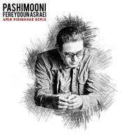 Fereydoun-Pashimooni-Amin-Pishehvar-Remix