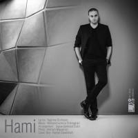 Hami-Hami-Remix