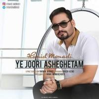 Hamid-Monadi-Yejoori-Asheghetam