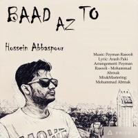 Hossein-Abbaspour-Bad-Az-To