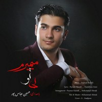 Hossein-Abbaspour-Bi-To-Mimiram