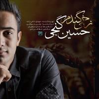 Hossein-Ganji-Zakhmi-Gandom