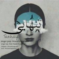 Hossein-Maghami-Amir-Hossein-Tanhaei-Ft-Saeed-Rad