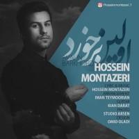 Hossein-Montazeri-Avalin-Barkhord