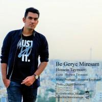 Hossein-Teymoori-Be-Gerye-Miresam