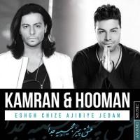 Kamran-Hooman-Eshgh-Chize-Ajibiye-Jedan