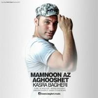 Kasra-Bagheri-Mamnoon-Az-Aghooshet