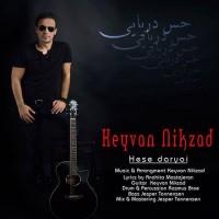 Keyvan-Nikzad-Hese-Daryai