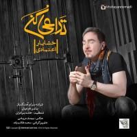 Khashayar-Etemadi-Tadaei-Kon