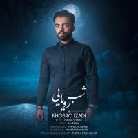 Khosro-Izadi-Shabe-Royaei