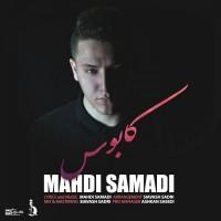Mahdi-Samadi-Kaboos