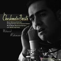 Mahmood-Rahmani-Cheshmato-Basti
