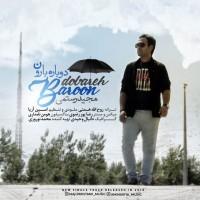 Majid-Rostami-Dobare-Baroon