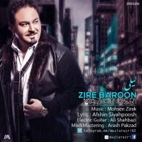 Maziar-Asri-Zire-Baroon