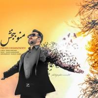 Mehdi-Hassanzadeh-Mano-Bebakhsh