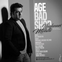 Mehdi-Yaghmaei-Age-Bad-Shod