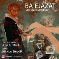 Mehran-Mousavi-Ba-Ejazat