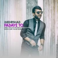 Mehrshad-Fadaye-To