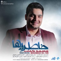 Mohammad-Delfun-Khatereha