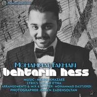 Mohammad-Fakhari-Behtarin-Hess