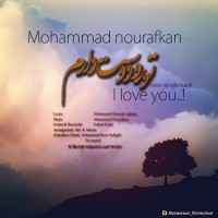 Mohammad-Nourafkan-Toro-Doost-Daram