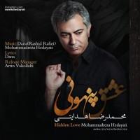 Mohammad-Reza-Hedayati-Eshghe-Penhooni
