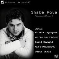 Mohammad-Rezvani-Shabe-Roya